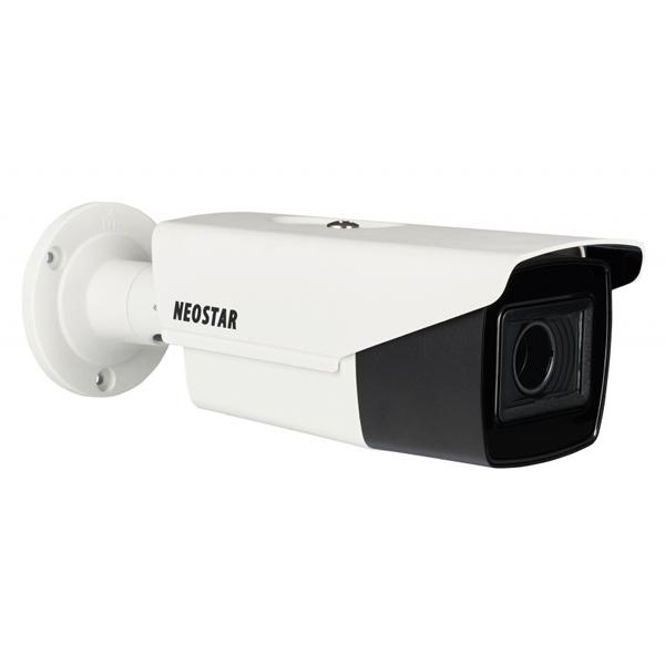 Videoüberwachung eigenes Grundstück-Außenkamera